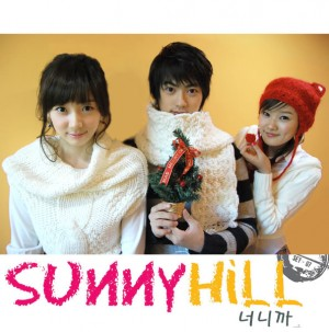"album art for Sunny Hill's album ""Winter Story"""