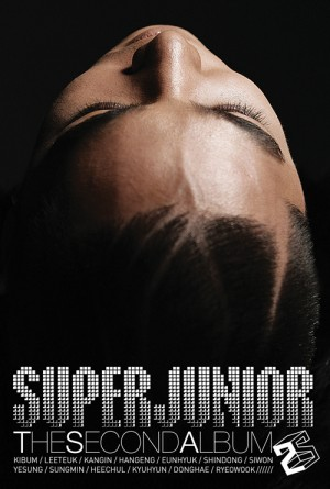 "Album art for Super Junior's album ""Don't Don"""