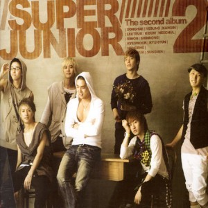 "Album art for Super Junior's album ""Don't Don: Repackage"""