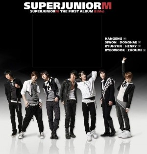 "Album art for Super Junior M's album ""Me"""