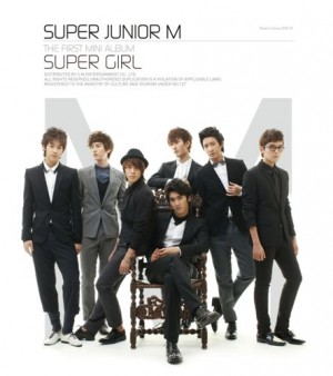 "Album art for Super Junior M's album ""Super Girl"""