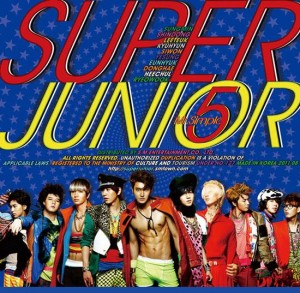 "Album art for Super Junior's album ""Mr. Simple"""
