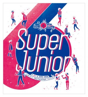 "Album art for Super Junior's album ""Spy"""