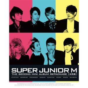 "Album art for Super Junior M's repackaged album for ""Perfection"""