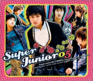 "Album art for Super Junior's album ""Super Junior 05"""