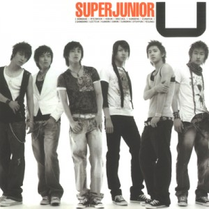 "Album art for Super Junior's album ""U"""