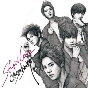 """Album art for Supernova's album """"Stupid Love"""""""