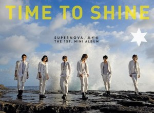 "Album art for Supernova's album ""Time To Shine"""