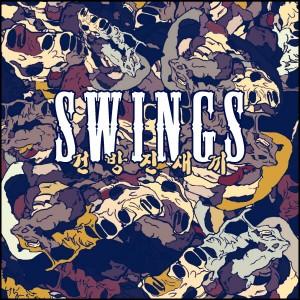 """Album art for Swings's album """"Cheeky Chicks"""""""
