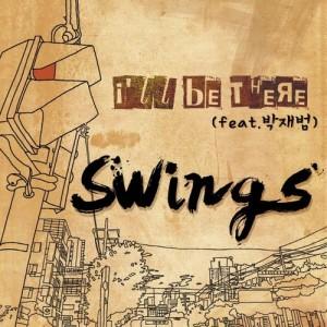 """Album art for Swings's album """"I'll There"""""""