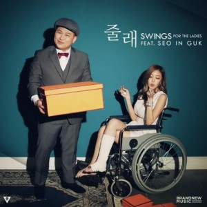 "Album art for Swings's album ""Would You"""
