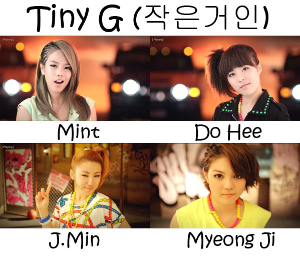 "The members of Tiny-G in the ""Tiny-G"" MV"