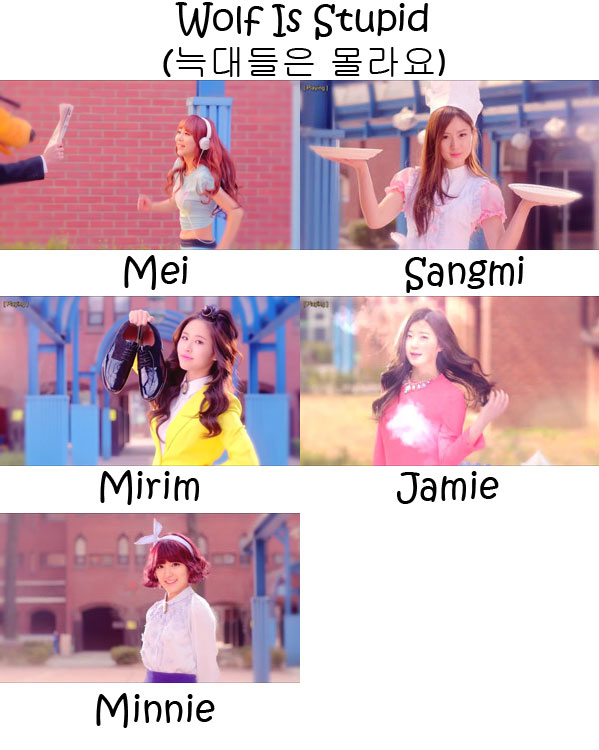 "The members of TINT in the ""Wolf Is Stupid"" MV"