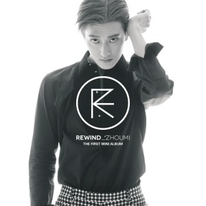"Album art for Zhou Mi's album ""Rewind"""