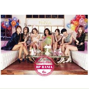 "Album art for BP Rainia's album ""Start A Fire"""