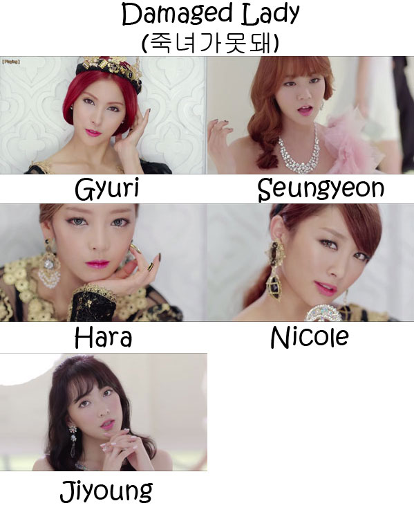 "The members of KARA in the ""Damaged Lady"" MV"