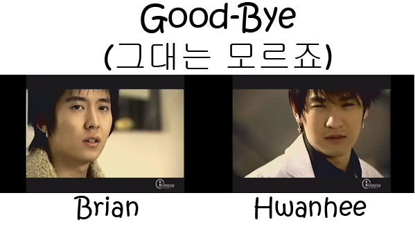 """The members of Fly To The Sky in the """"Good-Bye"""" MV"""