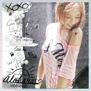 """Album art for Hara's album """"ALOHARA"""""""