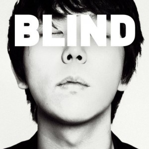 "Album art for JungGiGo's album ""Blind"""