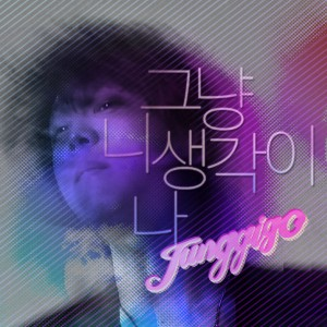 "Album art for JungGiGo's album ""Just Thinking Of You"""