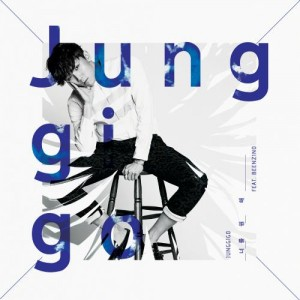 "Album art for JungGiGo's album ""Want U"""