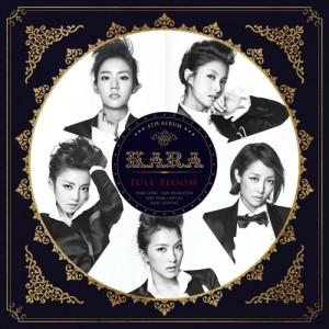 """Album art for Kara's album """"Full Bloom"""""""