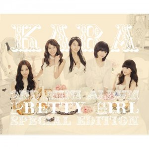 "Album art for Kara's album ""Honey"""