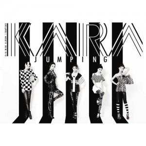 "Album art for Kara's album ""Jumping"""