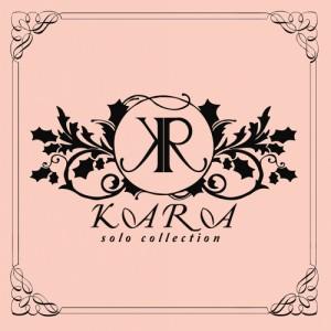 """Album art for Kara's album """"Solo Collection"""""""