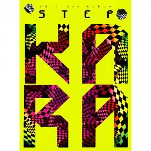 """Album art for Kara's album """"Step"""""""