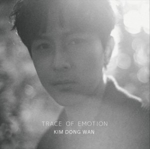 "Album art for Kim Don Wan's album ""Trace Of Emotion"""