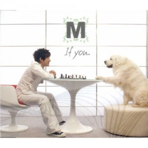 "Album art for M/Lee Minwoo (Shinhwa)'s album ""If You..."""