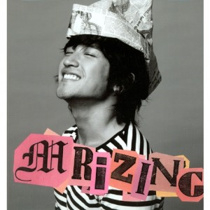 "Album art for M/Lee Minwoo (Shinhwa)'s album ""M Rizing"""