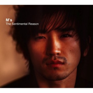"Album art for M/Lee Minwoo (Shinhwa)'s ""The Sentimental Reason"""