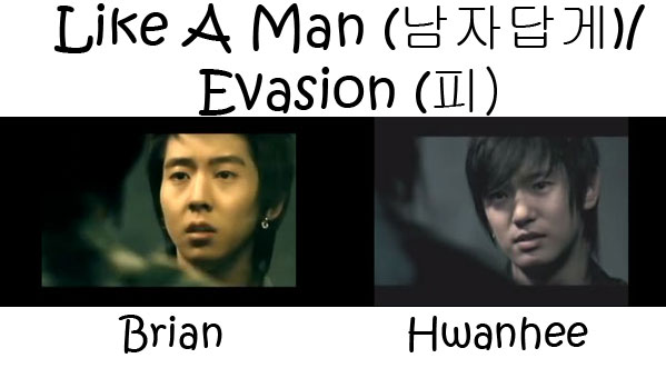 "The members of Fly To The Sky in the ""Like A Man / Evasion"" MVs"