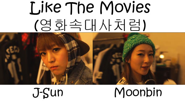 "The members of Pascol in the ""Like The Movies"" MV"