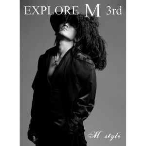 "Album art of Minwoo's Repakaged album ""M Style"""