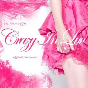 """Album art for Moonbin's album """"Crazy In Luv"""""""