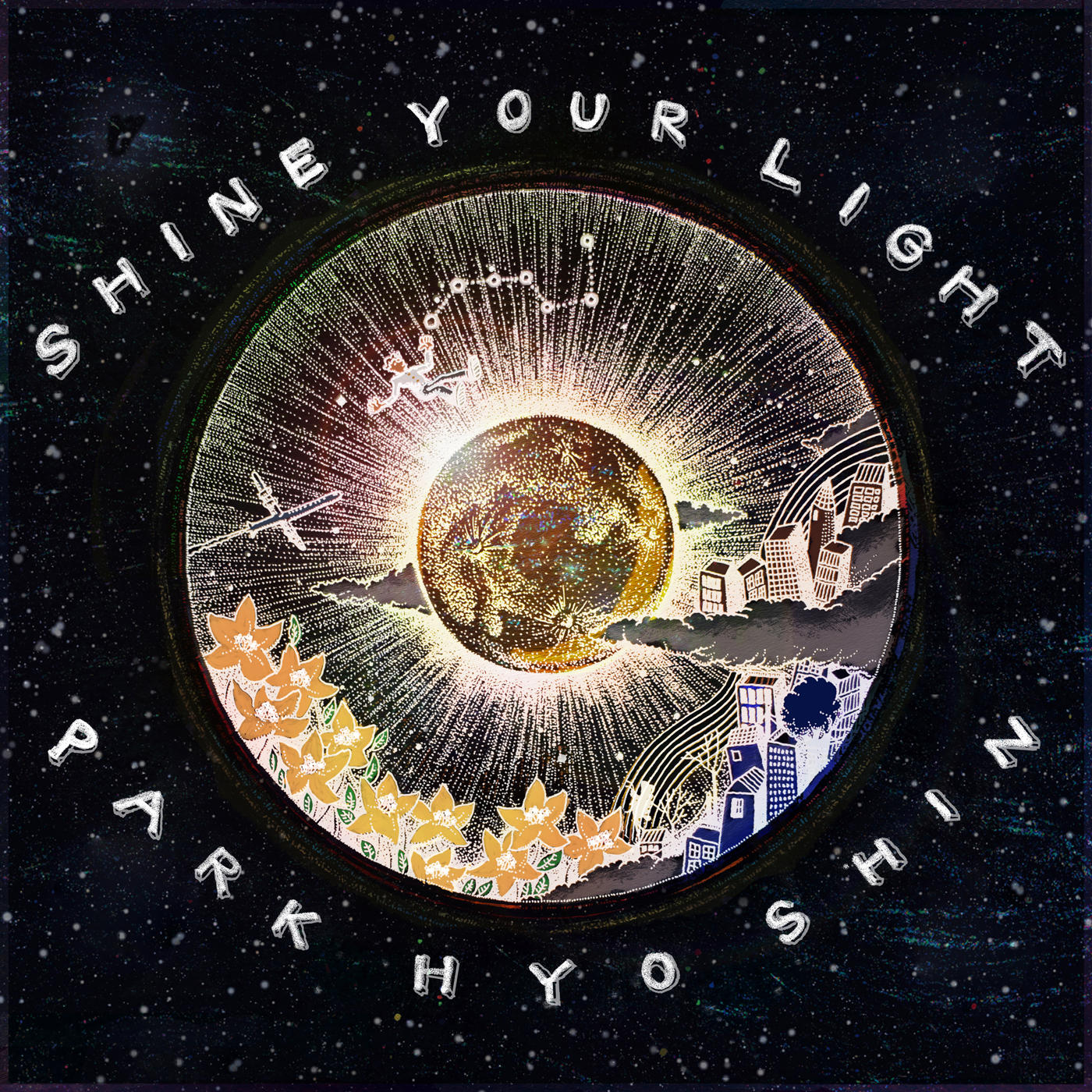 Album Art For Park Hyo Shins Shine You Light