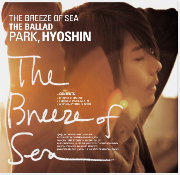 Album Art For Park Hyo Shins The Breeze Of