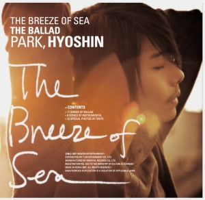 "Album art for Park Hyo Shin's album ""The Breeze Of The Sea"""