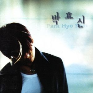 "Album art for Park Hyo Shin's album ""Things I Can't Say"""