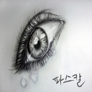 "Album art for Pascol's album ""Eyes Blind With Tears"""