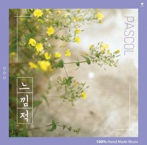 """Album art for Pascol's album """"Feelings"""""""