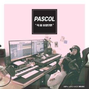 "Album art for Pascol's album ""If You Saw Me"""