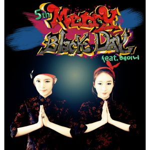 "Album art for Pascol's album ""Merry Black Day"""