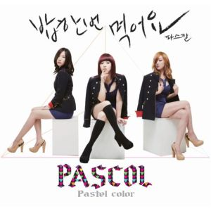 "Album art for Pascol's album ""Pastel Color"""