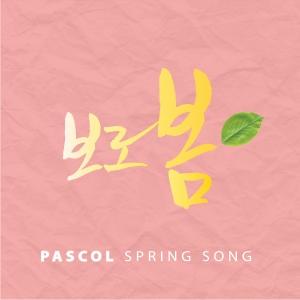 "Album art for Pascol's album ""Spring Song"""
