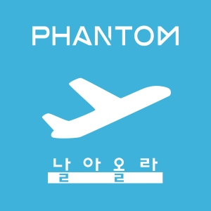 "Album art for Phantom's album ""Fly High"""