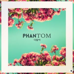 """Album art for Phantom's album """"I Already Know"""""""